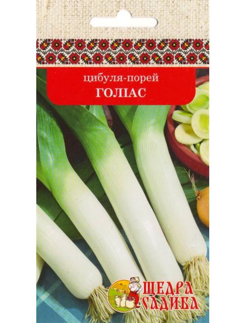 Цибуля - порей Голіас (1 г)