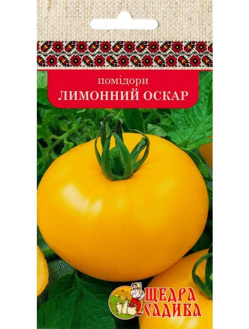Томат Лимонний Оскар (0,2 г)