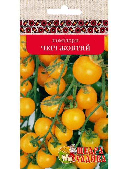 Томат Чері Жовтий (0,2 г)