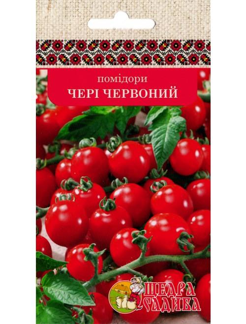 Томат Чері Червоний (0,2 г)