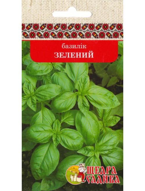 Базилік Зелений (0,3 г)
