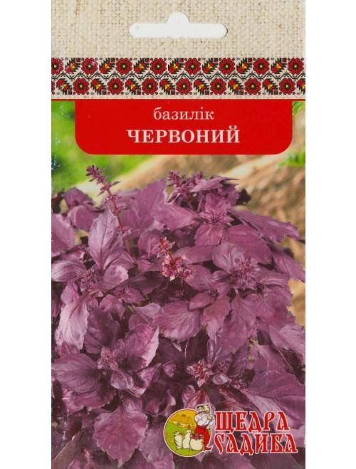Базилік Червоний (0,3 г)
