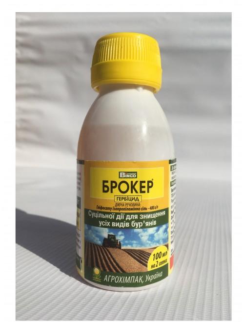 Брокер 100 мл.