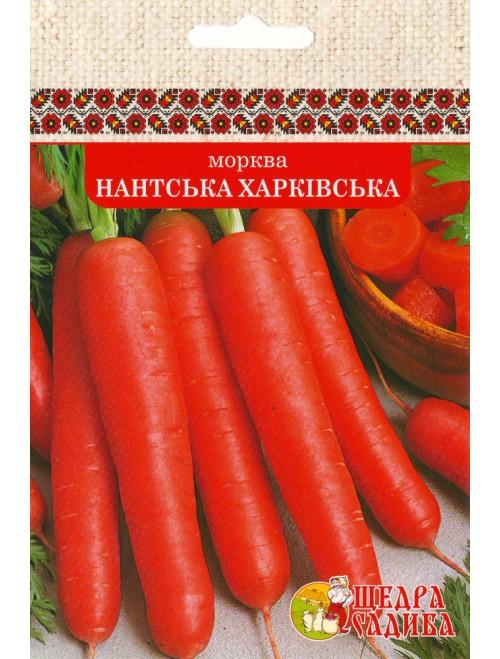 Морква Нантська Харківська