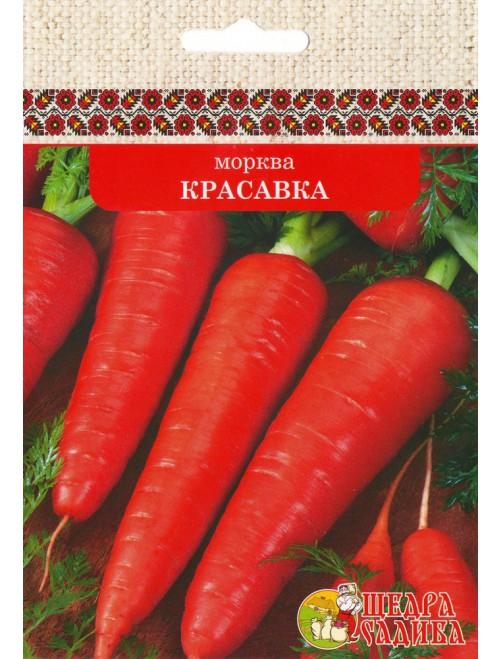 Морква Красавка