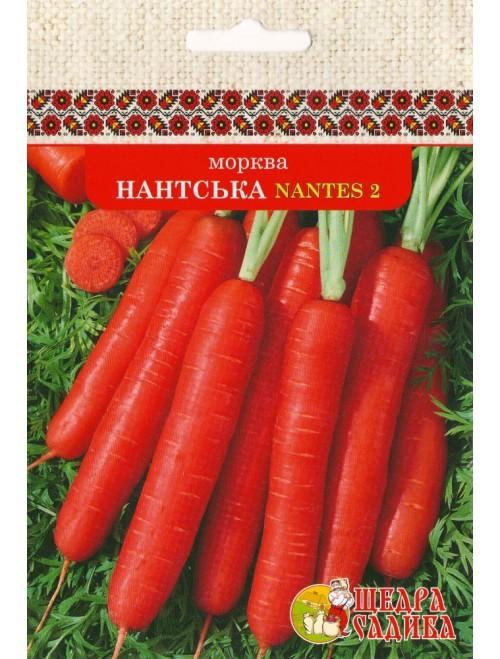 Морква Нантська Nantes 2