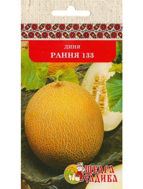 Диня Рання 133 (1г)