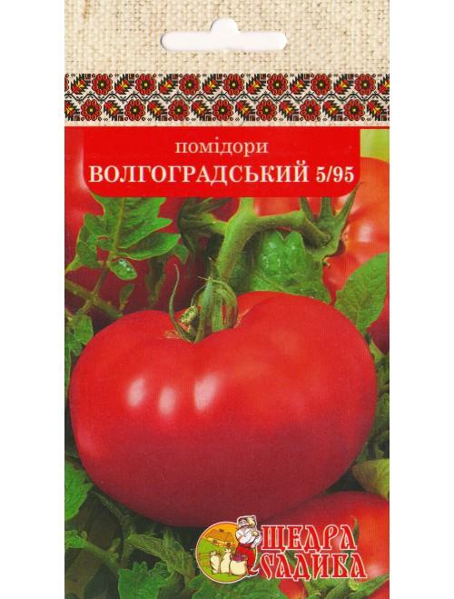Томат Волгоградський 5/95 (0,3г)