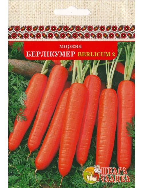 Морква Берлікумер Berlicum 2