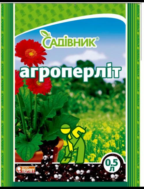 Агроперліт (0,5л)