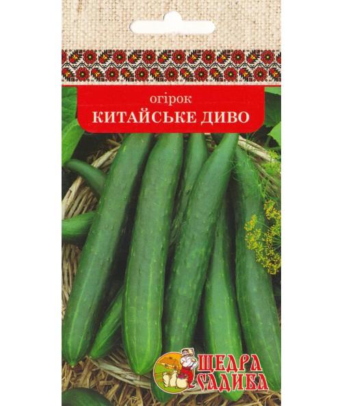 Огірки Китайське Диво (1 г)