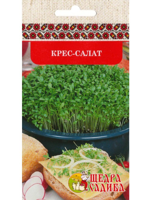 Крес-Салат (1 г)