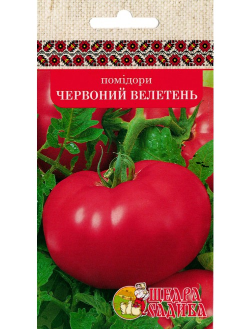 Томат Червоний Велетень (0,2 г)