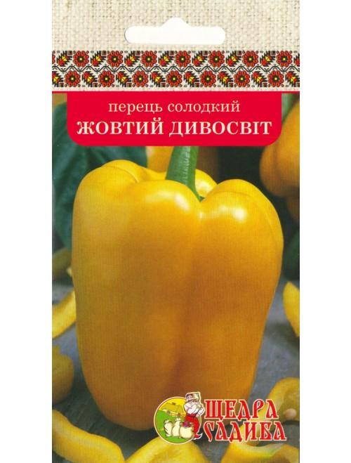 Перець солодкий Жовтий Дивосвіт (0,3г)