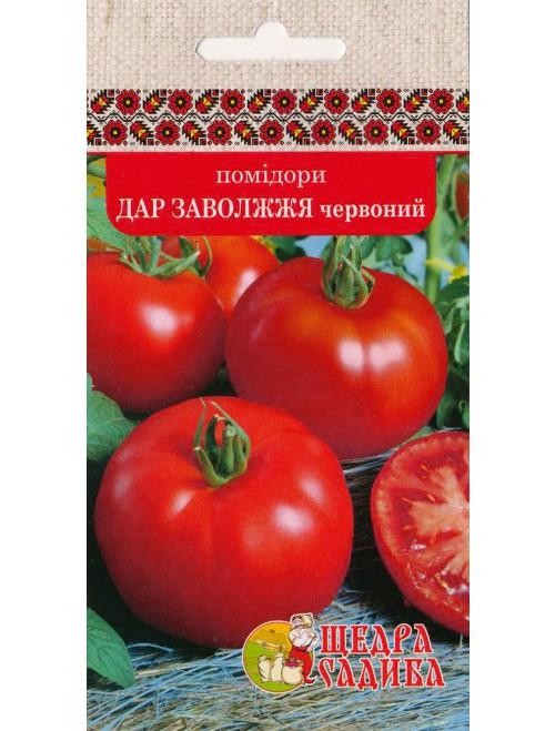 Томат Дар Заволжжя червоний (0,3г)