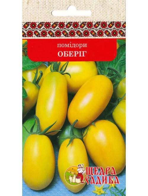 Томат Оберіг (0,3г)
