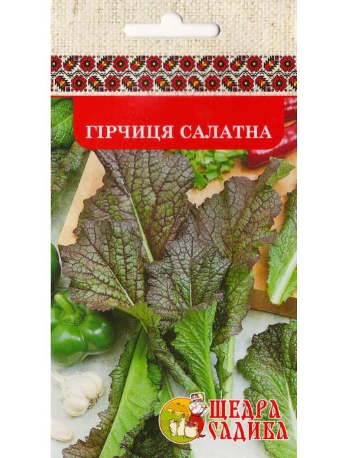 Гірчиця Салатна (0,5 г)