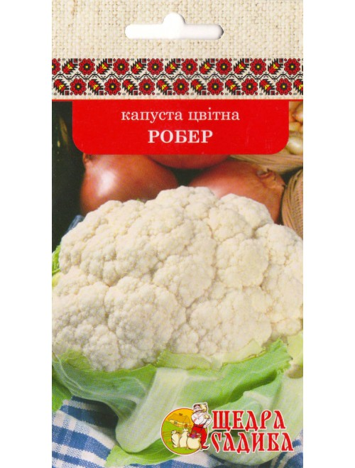 Капуста цвітна Робер (0,5 г)