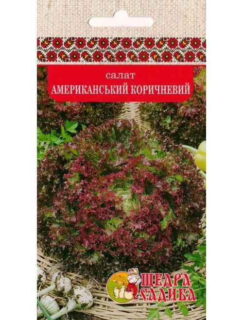 Салат Американський коричневий (0,5г)