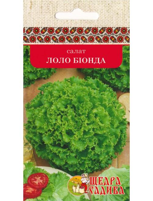 Салат Лоло-Біонда