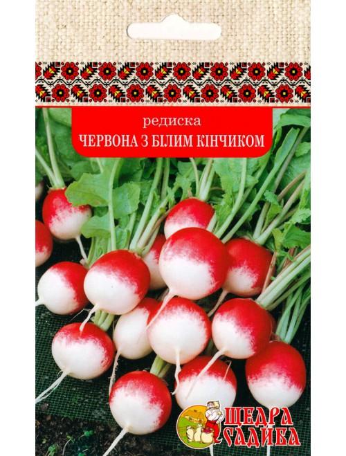 Редиска Червона з білим кінчиком