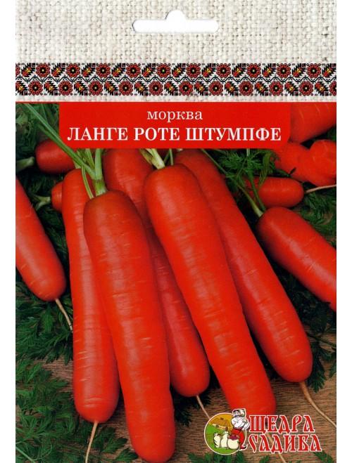Морква Ланге Роте Штумпфе