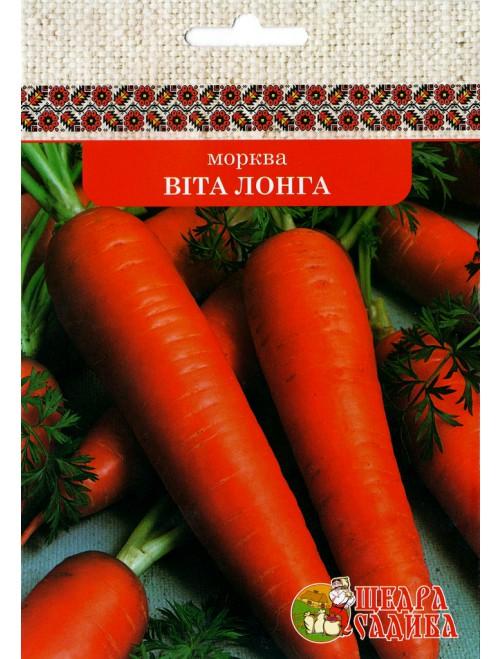 Морква Віта Лонга