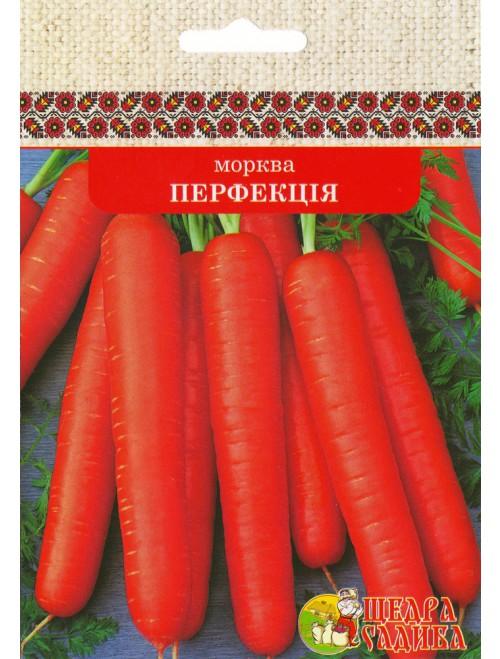 Морква Перфекція