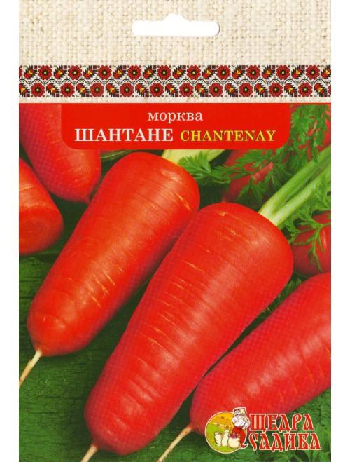 Морква Шантане Chantanay