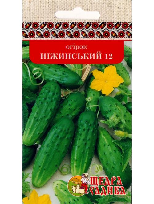 Огірки Ніжинський 12 (1г)