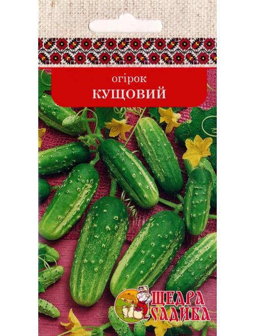 Огірки Кущовий