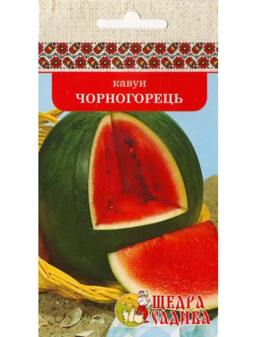 Кавун Чорногорець (1 г)