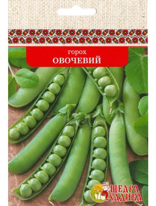 Горох Овочевий (20г)