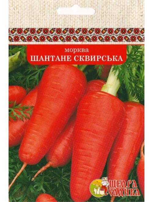 Морква Шантане Сквирська