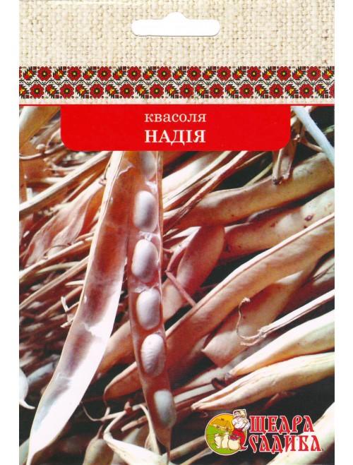 Квасоля кущова на сухе зерно Надія (20г)