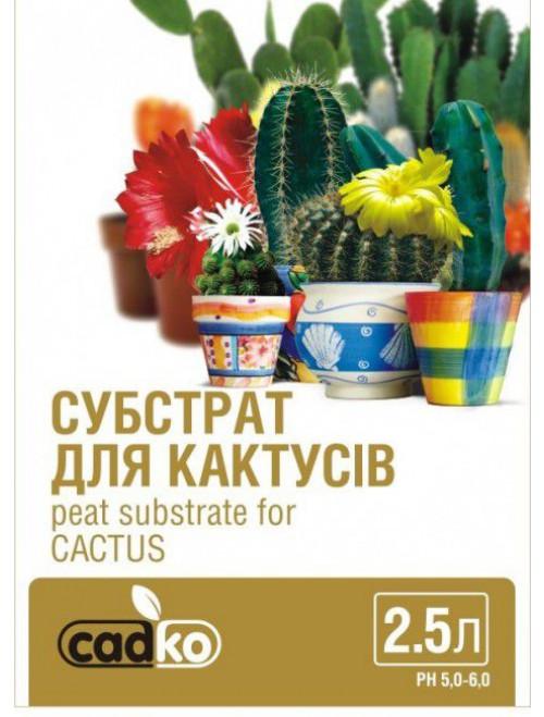 Субстрат для кактусів Садко (2,5л)