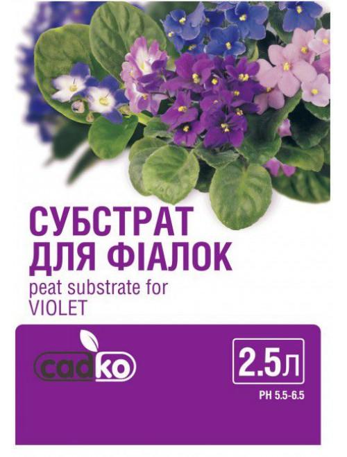Субстрат для фіалок Садко (2,5л)