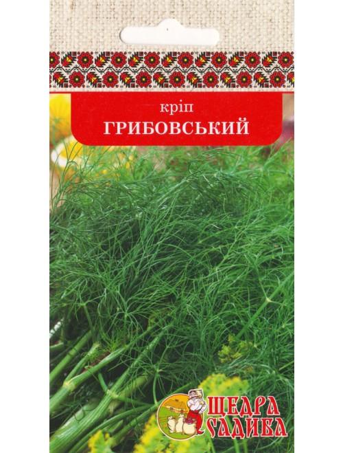 Кріп Грибовський (3г)