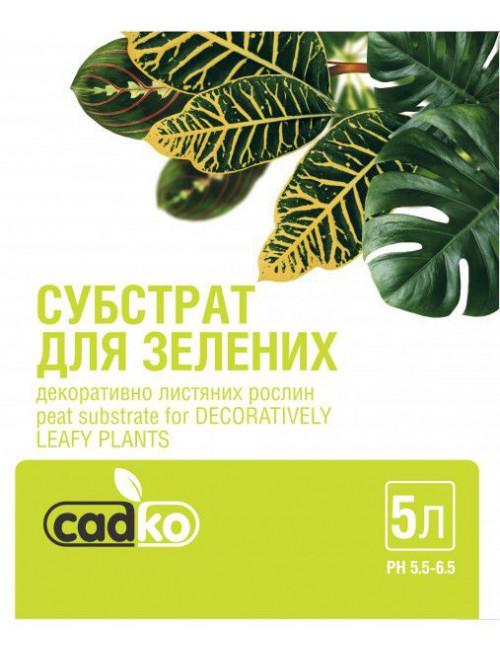 Субстрат для зелених рослин Садко (5л)