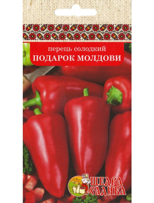 Перець солодкий Подарок Молдови (0,3г)