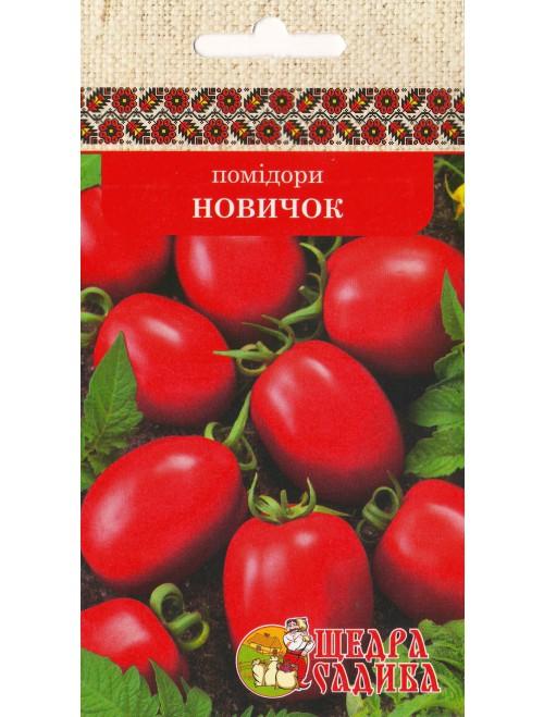 Томат Новичок (0,3г)