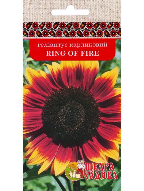 Геліантус карликовий Ring of Fire (1 г)