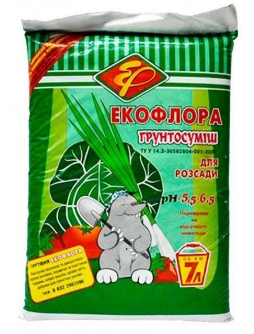 Грунт Екофлора для розсади 7л (3кг)