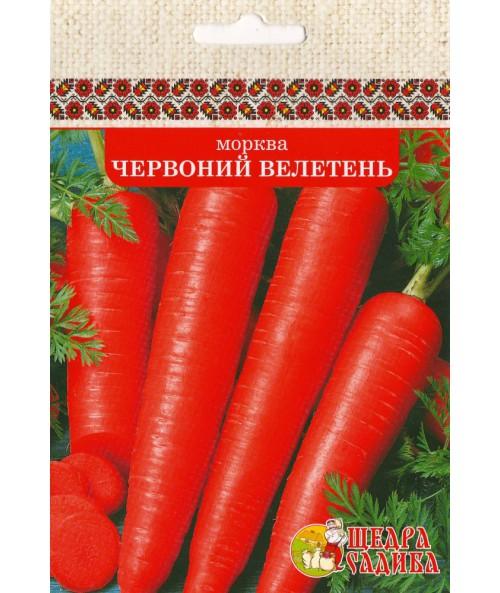 Морква Червоний Велетень