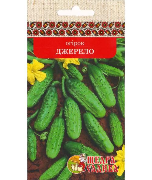 Огірки Джерело (1 г)